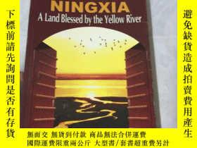 二手書博民逛書店Ningxia(罕見A Land Blessed By The