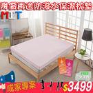 雙人床墊 記憶床墊 防蹣抗菌雙人床墊 1...