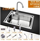 廚房304不銹鋼水槽單槽 一體成型加厚洗菜盆【304鋼62* 43加厚11件套】