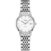 LONGINES 浪琴 Elegant 優雅系列機械女錶-白/28mm L43104126