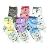 ☆愛兒麗☆彼得兔/比得兔 精繡防滑寶寶短襪12-14cm(顏色隨機出貨)SK552