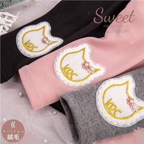 禦寒保暖~珍珠繡貓咪內搭長褲-3色(厚棉,內絨毛)(300822)【水娃娃時尚童裝】
