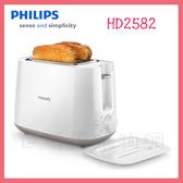 世博惠購物網◆PHILIPS飛利浦 Daily Collection 烤麵包機 HD2582(白)◆台北、新竹實體門市