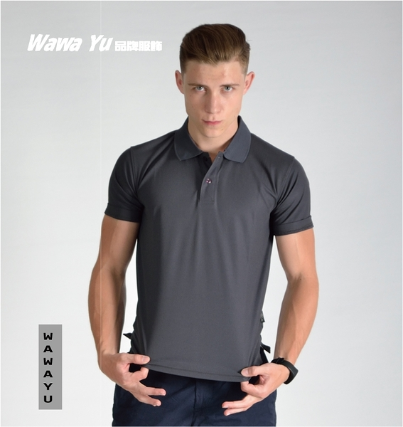 POLO衫-涼感衣-鐵灰色-男版 (尺碼S-3XL) (現貨-預購) [Wawa Yu品牌服飾]