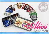 【小麥老師 樂器館】PICK PICK盒 彈片盒 (24裝) Alice A011A 【A497】吉他 電吉他 貝斯