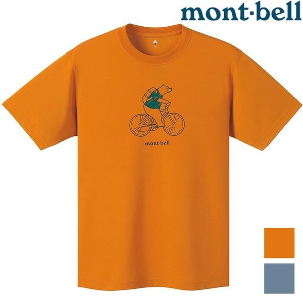 『VENUM旗艦店』Mont-Bell Wickron 中性款排汗衣 1114350 Cycling Bear