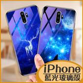 (贈掛繩)iPhone11 Pro max i7 i8 Plus XR XS XSmax SE 2020 防摔藍光殼 個性男女保護套 花朵玻璃殼