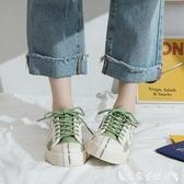 帆布鞋鞋子女2019潮鞋新款秋鞋小白帆布鞋百搭ins韓版運動板鞋秋款夏款 艾家生活館