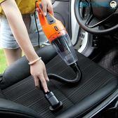 車載吸塵器強力干濕兩用手持式