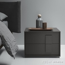 床頭櫃新款創意北歐床頭櫃時尚儲物櫃小戶型臥室黑白灰色烤漆床邊櫃CY『新佰數位屋』