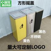 銀行商場學校酒店大堂電梯口不銹鋼方形帶翻蓋搖蓋垃圾筒回收桶箱