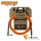 【缺貨】Orange CA035 CRUSH系列 3公尺 樂器專用導線 一直一L頭【吉他/貝斯/鍵盤/KEYBOARD/電子鼓適用】