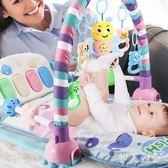新生兒嬰兒健身架器腳踏鋼琴兒童寶寶0-1歲女孩男孩益智玩具腳踩 ys5612『伊人雅舍』