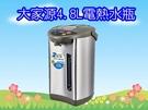 ^聖家^大家源4.8L二合一電熱水瓶 TCY-204801【全館刷卡分期+免運費】