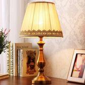 檯燈 美式全銅小臺燈臥室床頭燈簡約現代床頭柜歐式溫馨創意浪漫可調光 巴黎春天