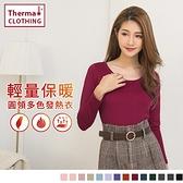 《KG0377》台灣製造輕量內磨毛彈性保暖發熱衣(女 OrangeBear