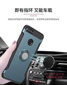 小米A1 車載磁吸功能手機殼 指環扣一體 帶隱形支架 輕薄手機套 全包保護殼 防摔保護套 小米A1