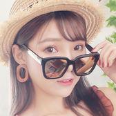 墨鏡 韓流方框炫彩反光抗UV太陽眼鏡(十色)【CE5111】
