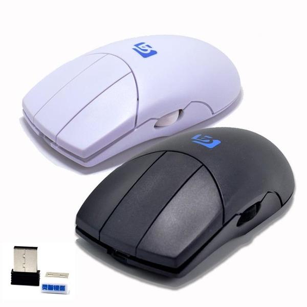 2.4G無線充電三三3鍵側滾輪制繪畫圖CAD金昌UG建模catia滑鼠【快速出貨】