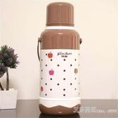 熱水瓶家用塑料暖水瓶保溫瓶暖瓶家用開水瓶茶瓶暖壺學生用 【快速出貨】