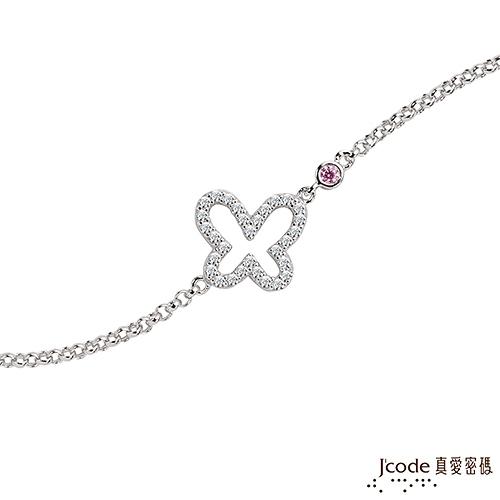J'code真愛密碼-蝴蝶效應 純銀手鍊