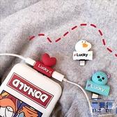 蘋果傳輸線轉換器耳機轉接頭二合壹邊聽歌邊充可愛【英賽德3C數碼館】