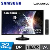 【Samsung 三星】32型VA曲面電競螢幕 C32F39MFUC 【贈飲料杯套】
