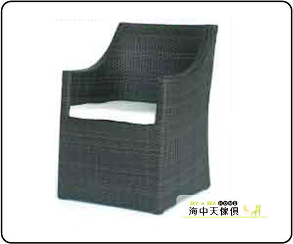 {{ 海中天休閒傢俱廣場 }} B-68 戶外休閒 塑膠藤桌椅系列 644-12 HC-339沙發椅