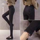 加絨牛仔褲女2019新款加厚韓版高腰顯瘦冬季外穿黑色chic緊身小腳