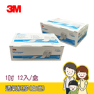 【3M】透氣膠帶(白色) -1吋 12入/盒 (贈膠台)