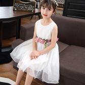 兒童公主裙幼兒園表演服生日禮服花童女童蓬蓬紗裙花朵連衣裙新款 【快速出貨八折免運】
