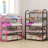 簡易多層鞋架家用經濟型宿舍寢室防塵收納鞋柜省空間組裝小鞋架子