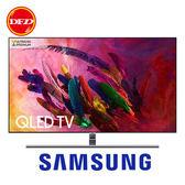 (2018新品) SAMSUNG 三星 65Q7F 液晶電視 65吋 QLED 獨家量子點 送北區壁掛安裝 65Q7 公司貨 QA65Q7FNAWXZW