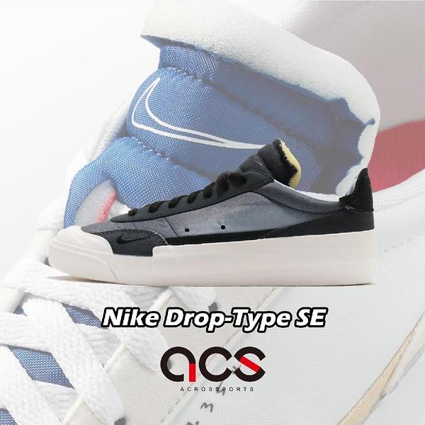 Nike 休閒鞋 Drop-Type SE 黑 白 男鞋 漸層 運動鞋 N.354 【ACS】 CK6200-001