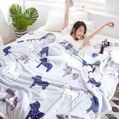 毛毯  珊瑚絨毛毯加厚法蘭絨蓋毯學生宿舍床單人小被子午睡毯子 辛瑞拉