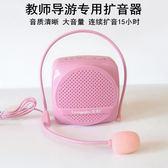 龍勤K1老師講課用小蜜蜂擴音器教師專用耳麥教學上課腰掛話筒 雙12鉅惠