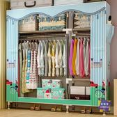 衣櫃 衣櫥 簡易衣櫃鋼管加粗加固布衣櫃布藝簡約現代經濟型組裝衣櫥收納櫃子T 5色