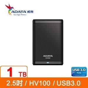 【台中平價鋪】全新 ADATA 威剛 HV100 1TB(黑) USB3.0 2.5吋行動硬碟 公司貨