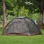 野外釣魚單人帳篷小超輕防水戶外2人室內迷彩加厚防雨垂釣露營裝YS 【限時88折】