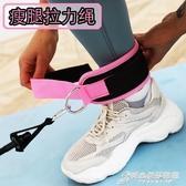 龍門架練腿練臀部健身訓練器材 腳踝拉力繩拉力帶 門上消腿時尚芭莎