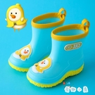 兒童雨靴水鞋防滑卡通男女童幼兒寶寶雨鞋夏季【奇趣小屋】