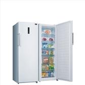 SANLUX台灣三洋【SCR-250F】250公升直立式冷凍櫃