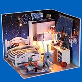【WT16120609】手製DIY小屋 手工拼裝房屋模型建築-星空小窩
