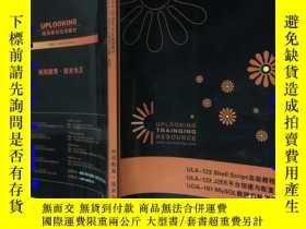 二手書博民逛書店ULE-113罕見Shell Script高級教程Y9766 u