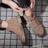 戰術馬丁靴男2020新款秋季高筒潮鞋抖音同款韓版百搭英倫短靴子冬  (pink Q時尚女裝)