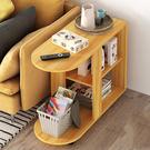 移動式小茶几沙發邊櫃 筆電桌 懶人桌 書架書櫃 小茶几 床邊桌 沙發桌 邊櫃【YV9798】快樂生活網