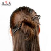 髮簪 複古髮簪古典黑檀木簪子髮?盤髮頭飾古風髮簪古裝漢服髮飾配飾品