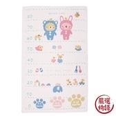 【日本製】【anano cafe】日本製 嬰幼兒寶寶毛巾 身高尺圖案 藍色 SD-2929 - 日本製