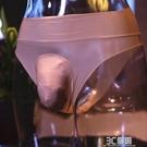 男士冰絲內褲油光性感超薄透氣無痕三角褲男士帶jj套絲襪內褲 3C優購