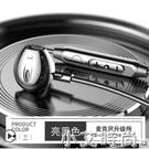原裝正品耳機有線適用華為p20/p30/p40pro榮耀9x/8x/7x青春版type-c通用 小艾新品